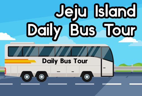Jeju Daily Bus Tour