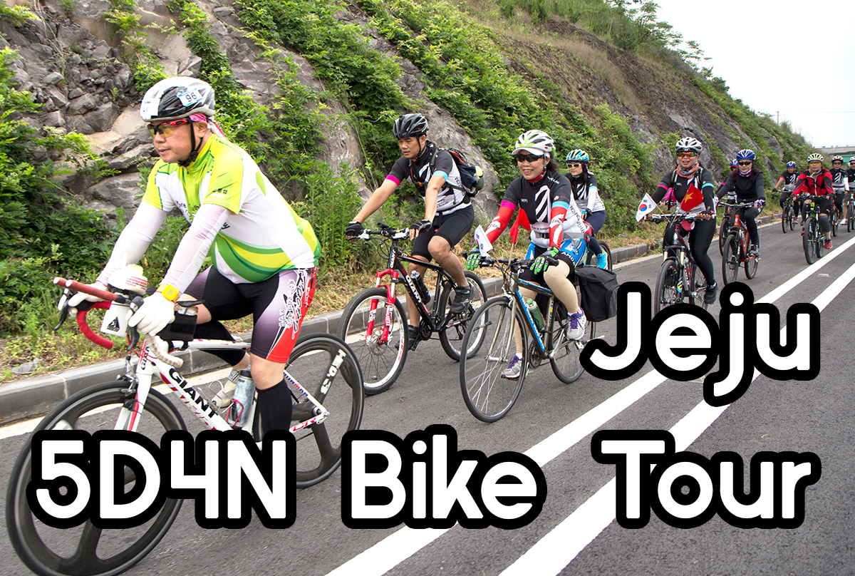 Jeju 5D4N Cycling Tour Package