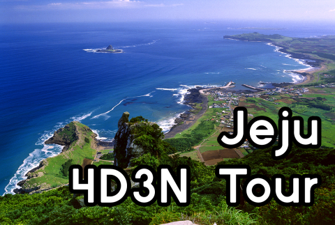 Jeju 4D3N Private Tour Package
