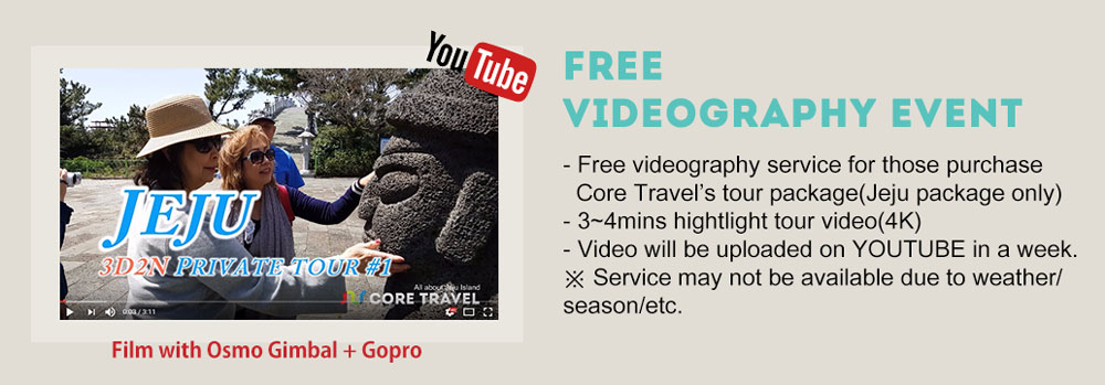 free-videography