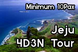 Jeju 4D3N Tour Package(10Pax~)