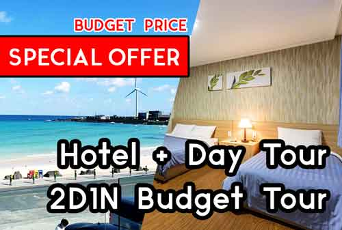 Jeju 2D1N Small-Group Budget Tour Package
