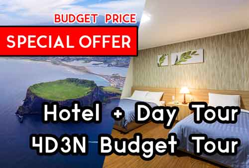 Jeju 4D3N Small-Group Budget Tour Package