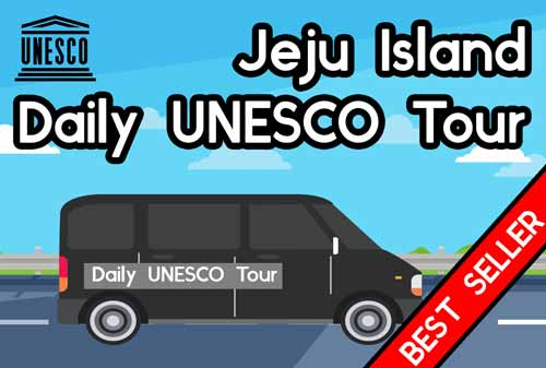 Jeju UNESCO Small-Group Full-Day Tour
