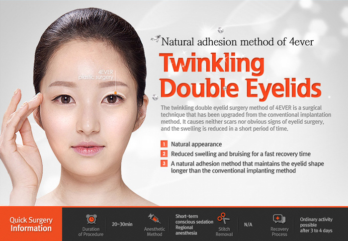 korea-double-eyelids