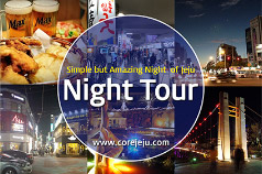 NIGHT TOUR