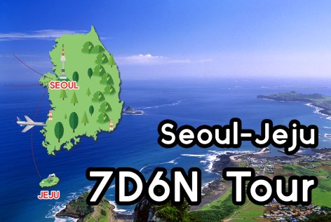 7D6N Seoul-Jeju Private Tour Package