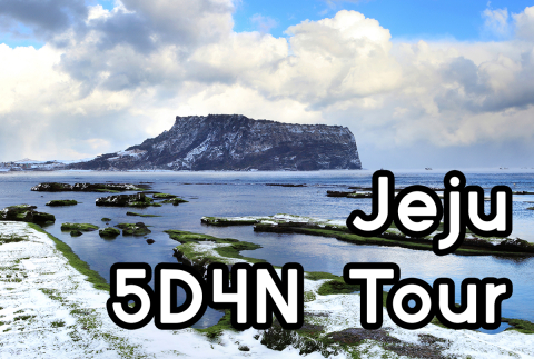 Jeju 5D4N Private Tour Package
