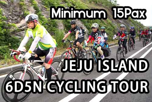 Jeju 6D5N Cycling Tour(15Pax~)