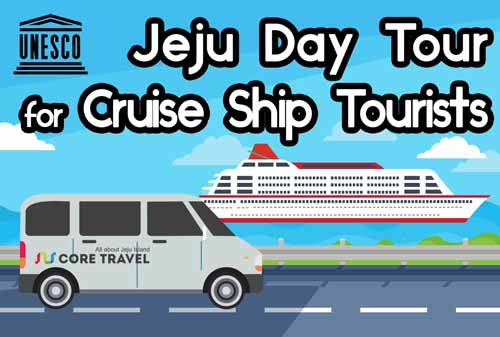 Jeju Small-Group Day Tour for Cruise Tourists